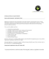 Youth Care Worker Job Description Lakehaven Child And Youth Care Centre U2013 Child Welfare Durban