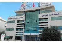 siege tunisie telecom tic réduire le gap les isets et les entreprises kapitalis