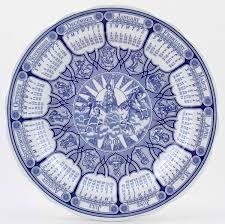 spode blue room calender plate rome royal memorabilia calendar