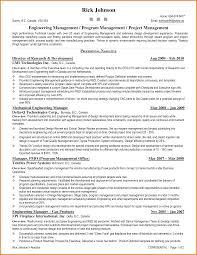 Engineering Resume Format Download Order Of The Engineer Resume