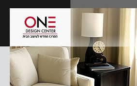 home design center israel פנטהאוז רהיטים ריהוט גן רהיטי גן פנטהאוז רהיטים s stores