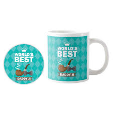 Best Mug by World Best Dad Mug Giftsmate