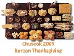 asian thanksgiving