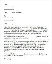 31 formal resignation letters