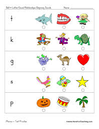 beginning sounds test practice worksheet have fun teaching