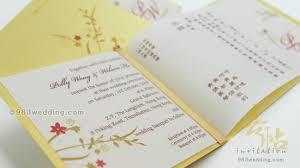 Asian Wedding Invitations Blooming Love 983 Wedding Invitations