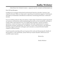 Resume For Detention Officer Fire Guard Cover Letter