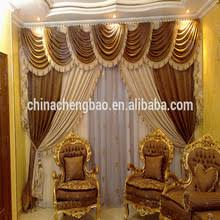 guangzhou chembo decoration materials co ltd curtains blinds