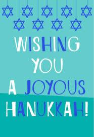 hanukkah cards free printable hanukkah cards greetings island