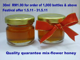 wedding gift malaysia honey for wedding door gifts and souvenirs products malaysia honey