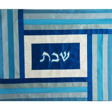 shabbat challah cover shabbat blue stripes challah cover petroff gallery