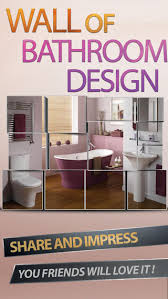 bathroom design on the app store