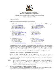 Sle Certification Letter For A Student Makerere University Application Guidelines And And Cut Off Points
