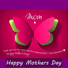 our s day together mothers day images wallpapers photos for whatsapp dp profile 2017