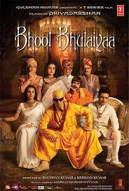 bhool bhulaiyaa full movie 2007 buy at best price