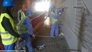 injection leak repair sure seal qatar youtube