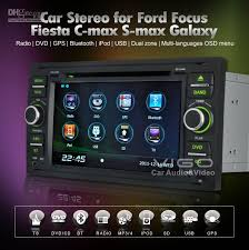 radio for ford focus 2017 ford car dvd gps sat nav in silver color with 7inch touch