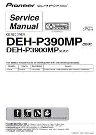 pioneer deh p390mp wiring diagram pioneer wiring diagrams collection
