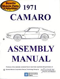 1971 71 camaro factory assembly manual z28 ss rs 426 pages