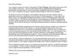 leading professional inventory supervisor cover letter supervisor