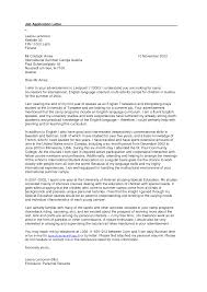 cover letter for application application cover letter the profession depends on
