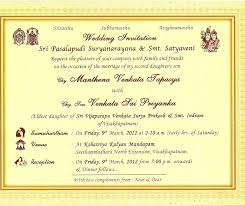 format of daughter wedding invitation card indian wedding card