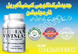 penis enlargement enhancement vimax volume pills semen enhancer