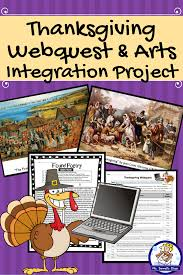 thanksgiving webquest and integration project