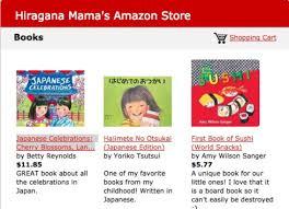 i want to teach my child japanese where do i begin hiragana mama