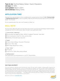 application letter any position available heyrobics head of operations position available now ad pdf team role heyclub beijing global head of operations job type 50 100 last updated march 4 2014