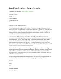 Resume Template Restaurant Sample Cover Letter For Restaurant Server Sample Waiter Waiter