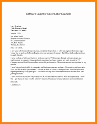 engineering cover letter format trend sample cover letter for