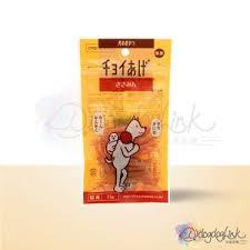 nutella maison cuisine fut馥 超級市場 香港電視hktvmall 網上購物