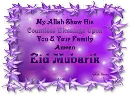 eid special urdu picture poetry picture poetry