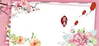 imagenes con flores azules dia de la maestra el día de acción de gracias maestro profesor rosa flor de primavera