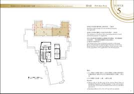 Floor Plan Abbreviations by Stars By The Harbour New Homes And Apartments For Sale In Hong
