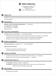 How To List Bilingual On Resume How To Write Bilingual On Resume Resume Ideas