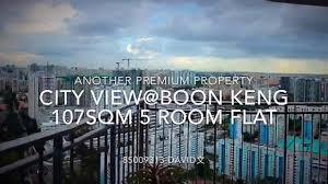 City View Boon Keng Floor Plan by City View Boon Keng By 85009313 David文 Youtube