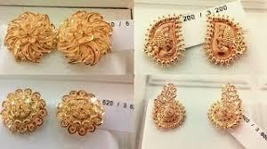 ear studs designs ear tops designs in gold with weight ear studs designs in gold
