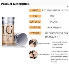 Bed Head Wax Stick Sample Free Edge Control Hair Wax Stick Buy Hair Wax Stick Hair