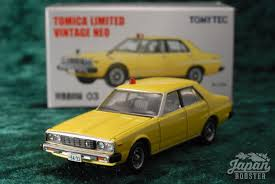 nissan skyline limited edition new skylines from tomica limited vintage the 1977 skyline japan
