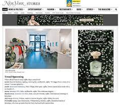 New York Magazine Home Design Issue Blog U2014 Fds Roberto Crivello