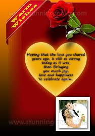 wedding wishes designs basic photoshop tools to design wedding card photoshop mu