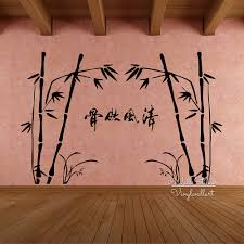 compare prices on chinese wall stickers online shopping buy low traditional chinese bamboo wall sticker chinese style quotes wall decal bamboo home decors inspirational lettering cut