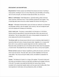 dining room manager jobs manager jobs description a gallery image for in full view dining