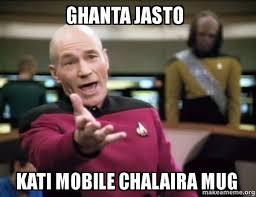 Make A Meme Mobile - ghanta jasto kati mobile chalaira mug annoyed picard make a meme