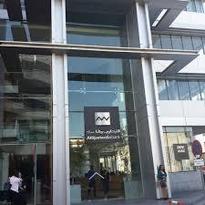 attijari wafa bank siege casablanca attijariwafa bank yacoub el mansour office in casablanca