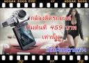 แจกmidi karaoke midi update 2009-2010-2013อัพเดท midi update 2553-