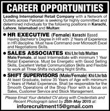 hr executives shift supervisor u0026 sales officer jobs in pakistan