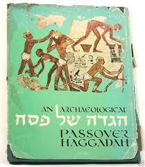 passover book haggadah archeological haggadah passover book israel ebay